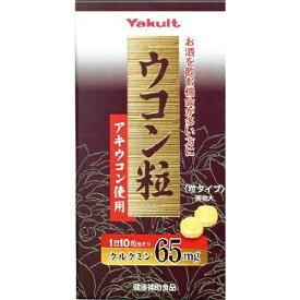 ヤクルトヘルスフーズ Yakult Health Foods ウコン粒(300粒)【wtcool】