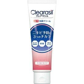 レキットベンキーザー・ジャパン Reckitt Benckiser Clearasil(クレアラシル)薬用洗顔フォームマイルド(120g) [洗顔フォーム]【rb_pcp】