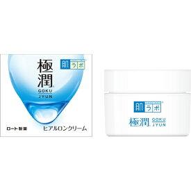 ロート製薬 ROHTO 肌研(ハダラボ)極潤 ヒアルロンクリーム(50g) [保湿クリーム]【rb_pcp】