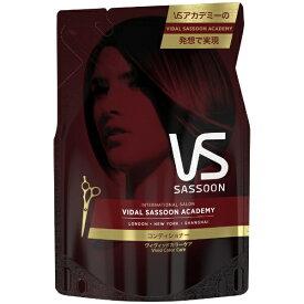 P&G ピーアンドジー Vidal Sassoon(ヴィダルサスーン)ヴィヴィッド カラーケア コンディショナー つめかえ用 (350g)〔リンス・コンディショナー〕【rb_pcp】