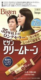 ホーユー hoyu Bigen(ビゲン) クリームトーン 7G 〔カラーリング剤〕【rb_pcp】