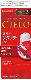 ホーユー hoyu CIELO(シエロ) ヘアカラーEX クリーム5(ブラウン)〔カラーリング剤〕【rb_pcp】