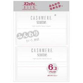 日本製紙クレシア crecia scottie(スコッティ) カシミヤ ポケット 20枚×6個〔ポケットティッシュ〕【rb_pcp】
