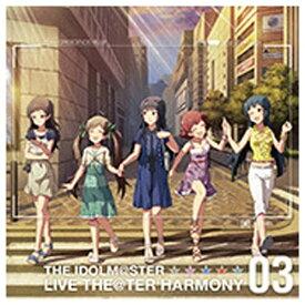 ランティス Lantis クレシェンドブルー/THE IDOLM@STER LIVE THE@TER HARMONY 03 【CD】