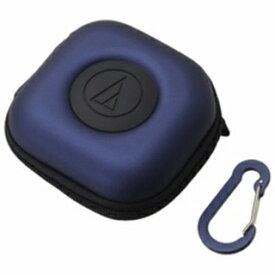 オーディオテクニカ audio-technica ヘッドホンキャリングケース(ブルー) AT-HPP300 BL[ATHPP300BL]