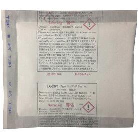 三和 サンワ 高性能吸湿剤 EX-50SU-5P 70g×5個入り EX50SU5P