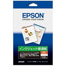 エプソン EPSON インクジェット普通紙(A5サイズ・100枚入り) KA5100NP[KA5100NP]【wtcomo】