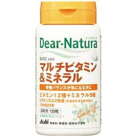 アサヒグループ食品 Asahi Group Foods Dear-Natura(ディアナチュラ) マルチビタミン&ミネラル(120粒)〔栄養補助食品〕【wtcool】