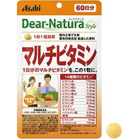 アサヒグループ食品 Asahi Group Foods Dear-Natura(ディアナチュラ)ディアナチュラスタイル マルチビタミン(60粒)〔栄養補助食品〕【wtcool】