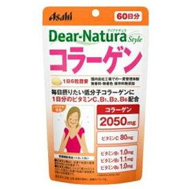 アサヒグループ食品 Asahi Group Foods Dear-Natura(ディアナチュラ)ディアナチュラスタイル コラーゲン(360粒)〔栄養補助食品〕