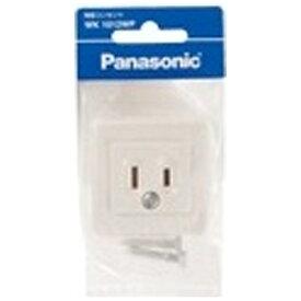 パナソニック Panasonic WK1012WP 角型コンセント ホワイト WK1012WP [1個口 /スイッチ無][WK1012WP] panasonic