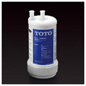 TOTO トートー 交換用浄水カートリッジ ビルトイン形浄水器 ホワイト TH634-2 [1個][TH6342]
