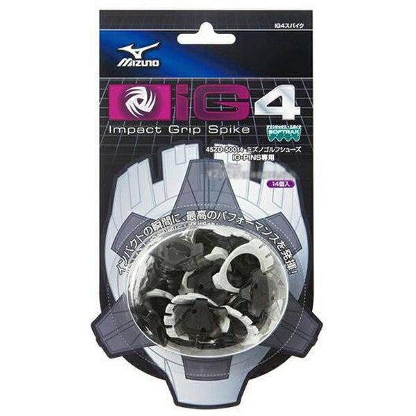 ミズノ mizuno IG4スパイク(PINS専用スパイク/14個入り/レンチ無) 45ZD50014