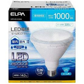 ELPA エルパ LDR14D-M-G050 LED電球 防水仕様 LEDエルパボールmini ホワイト [E26 /昼光色 /1個 /ビームランプ形 /下方向タイプ][LDR14DMG050]