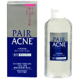 LION ライオン PAIR(ペア) ペアアクネクリーンローション薬用整肌化粧水160ml 〔化粧水〕【wtcool】