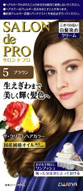 ダリヤ DARIYA サロンドプロ ザ・クリームヘアカラー(白髪用)5 ブラウン