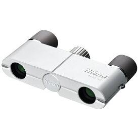 ニコン Nikon 4倍双眼鏡 「遊」4×10D CF(ホワイト)[4X10DWH]
