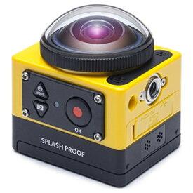 コダック Kodak SP360 360°カメラ PIXPRO [フルハイビジョン対応 /防塵+耐衝撃][SP360]