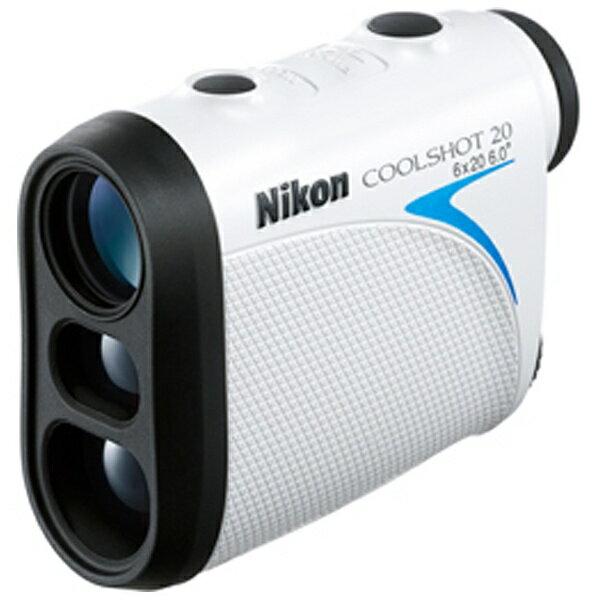 【送料無料】 ニコン 携帯型レーザー距離計 「COOLSHOT 20」[LCS20]