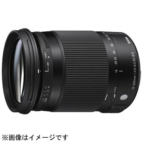 シグマ カメラレンズ 18-300mm F3.5-6.3 DC MACRO OS HSM【キヤノンEFマウント(APS-C用)】[18300F3.56.3DCOS]