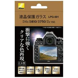 ニコン Nikon 液晶保護ガラス(D4S/D810/D750/Dfなどに対応) LPG-001[LPG001]