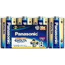 パナソニック Panasonic LR14EJ/8SW LR14EJ/8SW 単2電池 EVOLTA(エボルタ) [8本 /アルカリ][LR14EJ8SW] panasonic