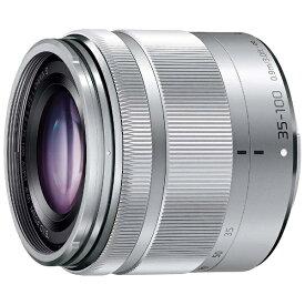 パナソニック Panasonic カメラレンズ LUMIX G VARIO 35-100mm/F4.0-5.6 ASPH./MEGA O.I.S. LUMIX(ルミックス) シルバー H-FS35100-S [マイクロフォーサーズ /ズームレンズ][HFS35100]