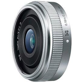 パナソニック Panasonic カメラレンズ LUMIX G 14mm/F2.5 II ASPH. LUMIX(ルミックス) シルバー H-H014A-S [マイクロフォーサーズ /単焦点レンズ][HH014A] panasonic