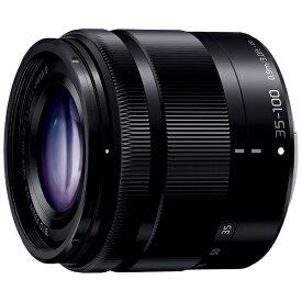 パナソニック Panasonic カメラレンズ LUMIX G VARIO 35-100mm/F4.0-5.6 ASPH./MEGA O.I.S. LUMIX(ルミックス) ブラック H-FS35100-K [マイクロフォーサーズ /ズームレンズ][HFS35100]