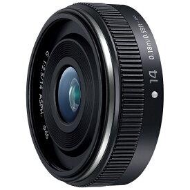 パナソニック Panasonic カメラレンズ LUMIX G 14mm/F2.5 II ASPH. LUMIX(ルミックス) ブラック H-H014A-K [マイクロフォーサーズ /単焦点レンズ][HH014A] panasonic