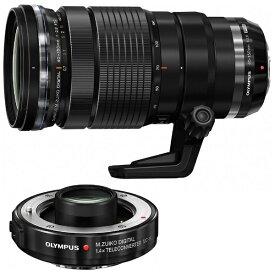 オリンパス OLYMPUS カメラレンズ M.ZUIKO DIGITAL ED 40-150mm F2.8 PRO 1.4× テレコンバーターキット【マイクロフォーサーズマウント】[ED40150MMF2.8PROテレコン]