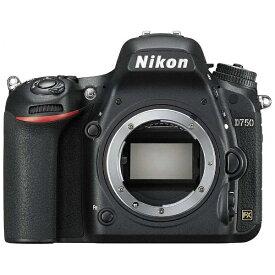 ニコン Nikon D750 デジタル一眼レフカメラ ブラック [ボディ単体][D750]