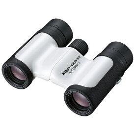 ニコン Nikon 8倍双眼鏡 「アキュロン W10(ACULON W10)」(ホワイト) 8×21[ACW108X21WH]