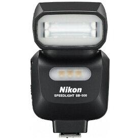 ニコン Nikon スピードライト SB-500[SB500]