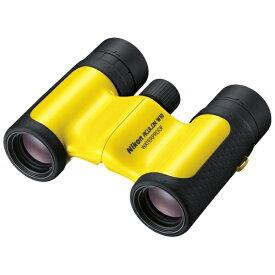 ニコン Nikon 8倍双眼鏡 「アキュロン W10(ACULON W10)」(イエロー) 8×21[ACW108X21YW]