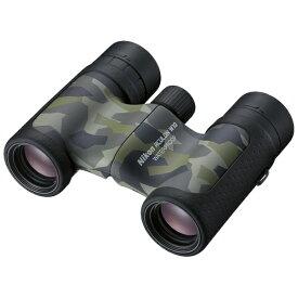 ニコン Nikon 10倍双眼鏡 「アキュロン W10(ACULON W10)」(カムフラージュ) 10×21[ACW1010X21CM]