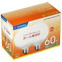 三菱化学メディア LED電球 「バーベイタム」(ボール電球形[広配光タイプ]・全光束700lm/電球色相当・口金E26/2個入) LDG9L-G/VP1X2 【...