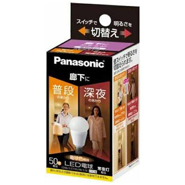 パナソニック Panasonic LED電球 (明るさ切替え形[廊下向け]・全光束600lm(40lm)/電球色相当・口金E17) LDA6L-G-E17/KU/RK/S/W[LDA6LGE17KURKSW]