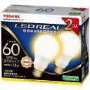 【あす楽対象】 東芝 LED電球 「LED REAL」(一般電球形[全方向タイプ]・全光束810lm/電球色相当・口金E26/2個入) LDA8L-G/60W-...