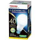 東芝 LED電球 「LED REAL」(一般電球形[全方向タイプ]・全光束485lm/昼白色相当・口金E26) LDA4N-G/40W[LDA4NG40W]