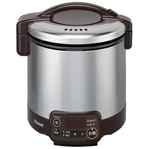 【送料無料】 リンナイ 【都市ガス12A・13A用】 ガス炊飯器 「こがまる VMTシリーズ」(5合) RR-050VMT-DB 13A ダークブラウン[RR050VMTDB]