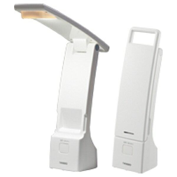 ツインバード 充電式リビング学習LEDライト LE-H318W ホワイト[LEH318W]