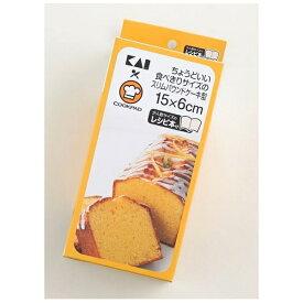 貝印 Kai Corporation ちょうどいい食べきりサイズのスリムパウンドケーキ型 15×6cmレシピ付 DL8015