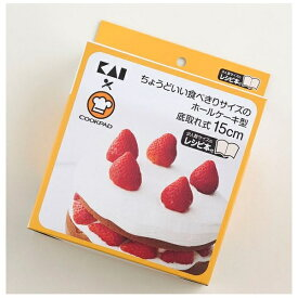 貝印 Kai Corporation ちょうどいい食べきりサイズのホールケーキ型 底取れ式15cmレシピ付 DL8011