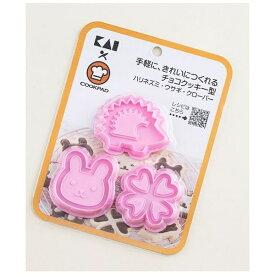 貝印 Kai Corporation 手軽にきれいにつくれるチョコクッキー型 ハリネズミ・ウサギ・クローバー DL8005