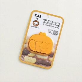 貝印 Kai Corporation 一度にたくさん抜けるかわいいクッキー型 コウモリ・カボチャ・おばけ DL8001