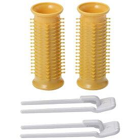 コイズミ KOIZUMI KHC-V21/D カーラー[直径21mm/2本入り] VOLUMY CURL(ボリューミーカール) オレンジ[KHCV21D]