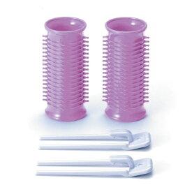 コイズミ KOIZUMI KHC-V25/V カーラー[直径25mm/2本入り] VOLUMY CURL(ボリューミーカール) バイオレット[KHCV25V]