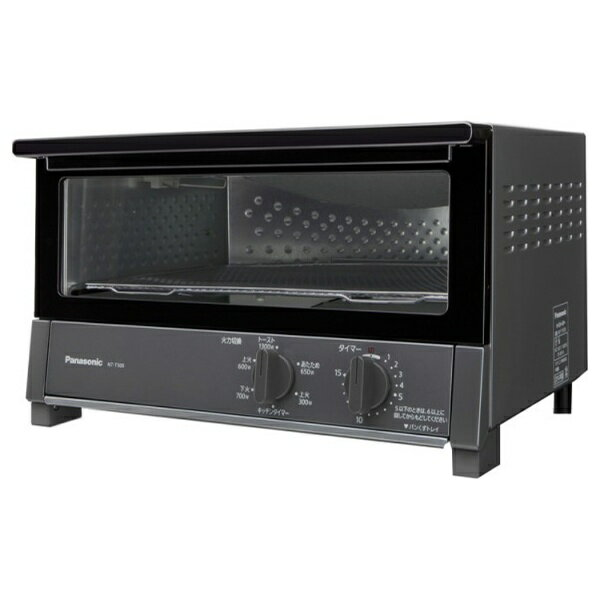 【送料無料】 パナソニック NT-T500-K オーブントースター (1300W) NT-T500-K ダークメタリック[NTT500]