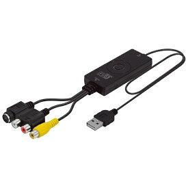 プリンストン PRINCETON USBビデオキャプチャーユニット デジゾウシリーズ デジ造映像Live版 PCA-DAV4[PCADAV4]